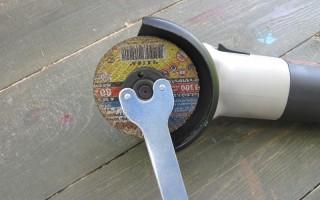 Как поменять диск на болгарке? Пошаговая инструкция