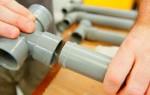 Какие нужны инструменты для монтажа труб ПВХ?