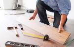Какие нужны инструменты для монтажа ламината?