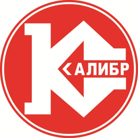 "Логотип ""Калибр"""