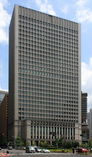 "Компания ""Hitachi"" офис в г. Токио"