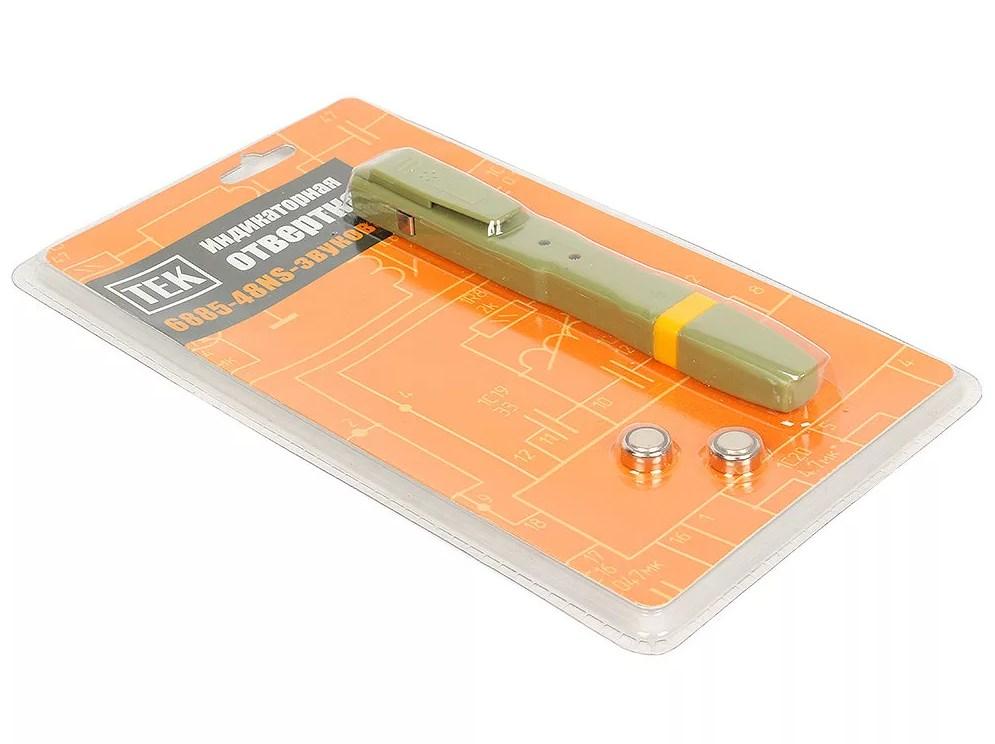 Модель на батарейках