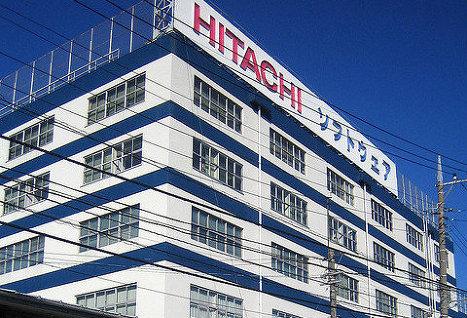 """""""Hitachi"""" офис в Китае"""