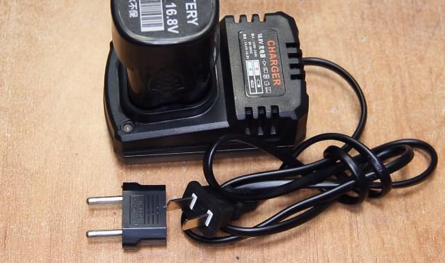 Зарядное устройство к аккумуляторам «LONGYUN»