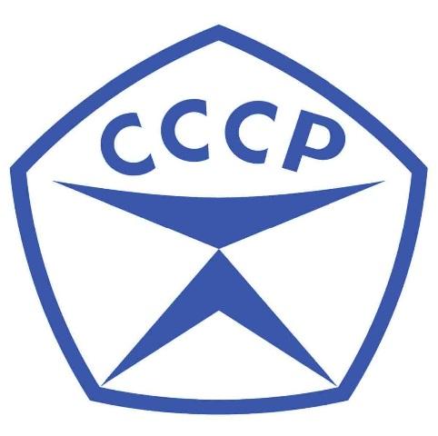 Значок ГОСТ СССР