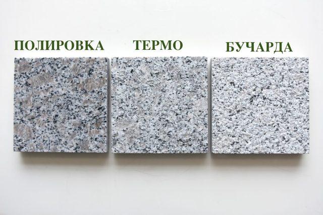 Поверхность камня с разной обработкой