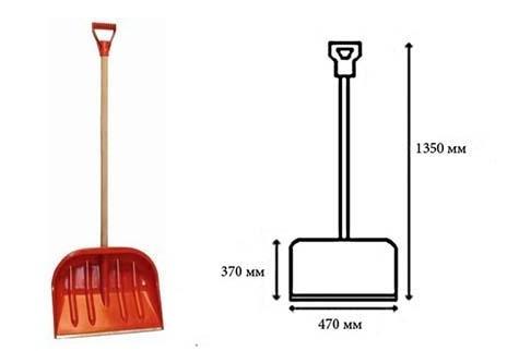 Средние размеры снеговой лопаты