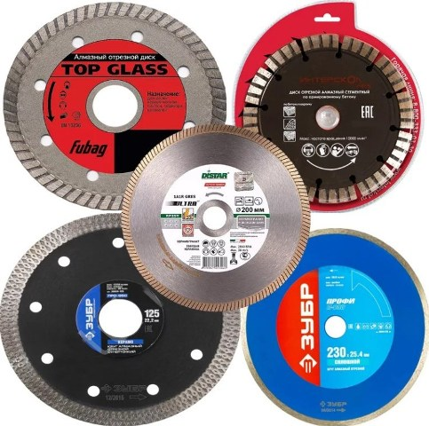 Режущие диски для плиткорезов
