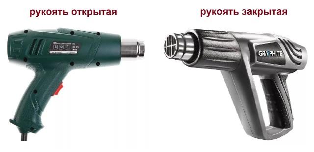 Пистолетные модели